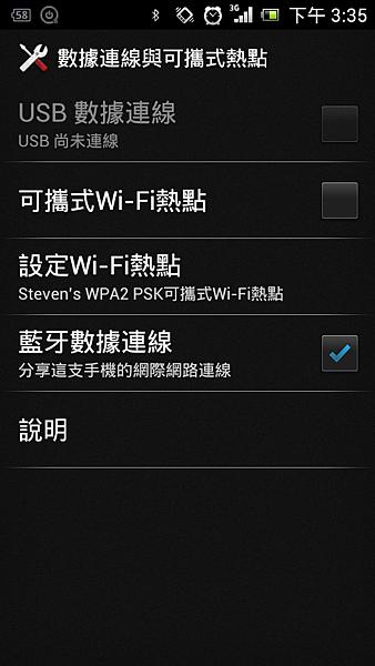 Screenshot_2012-04-24-15-36-00