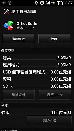 Screenshot_2012-04-24-15-37-44
