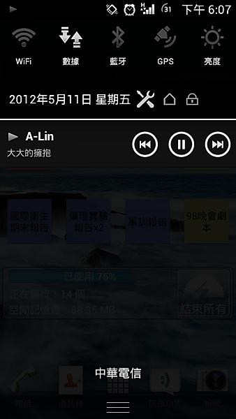 screenshot_2012-05-11_1807
