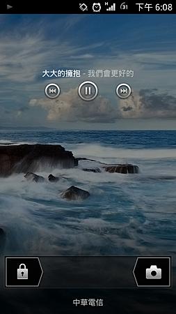 screenshot_2012-05-11_1808