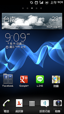 Screenshot_2012-07-31-09-09-31