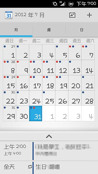 Screenshot_2012-07-31-19-00-45