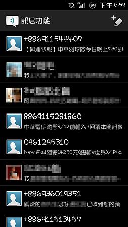 Screenshot_2012-07-31-18-59-44