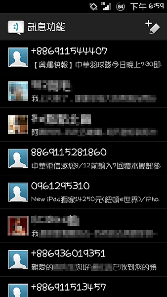 Screenshot_2012-07-31-18-59-44