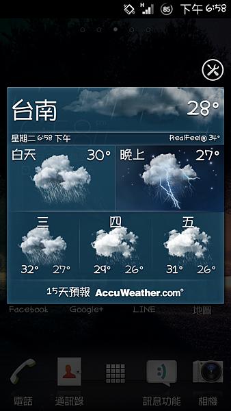 Screenshot_2012-07-31-18-58-27