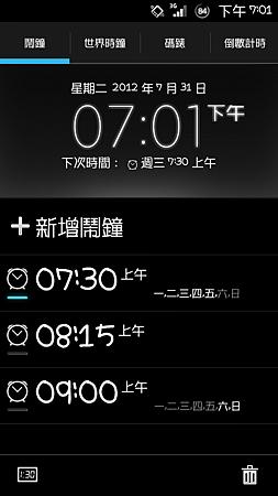Screenshot_2012-07-31-19-01-21