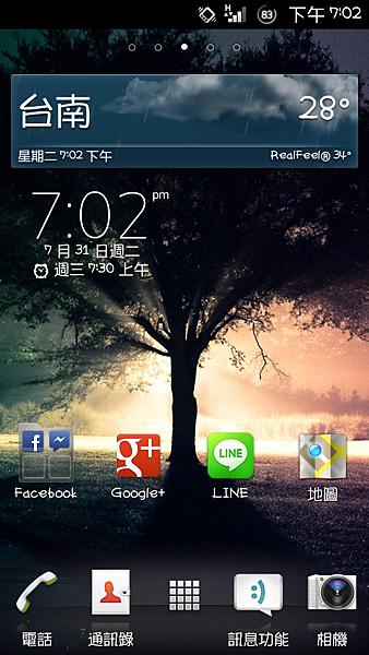 Screenshot_2012-07-31-19-02-49