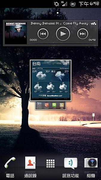 Screenshot_2012-07-31-18-58-40