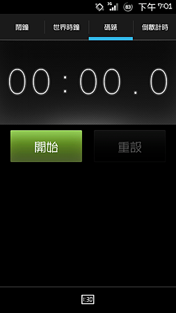 Screenshot_2012-07-31-19-01-37