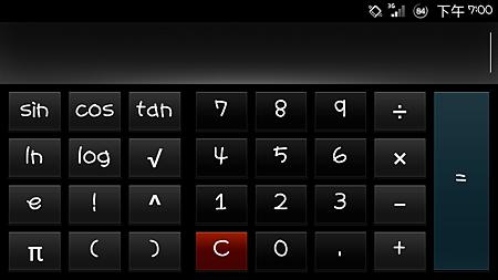 Screenshot_2012-07-31-19-00-17