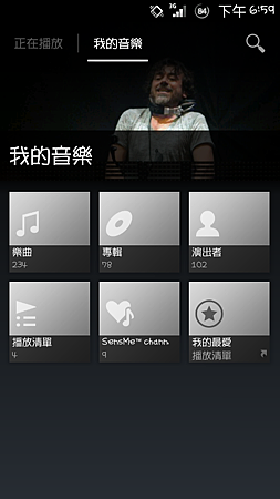 Screenshot_2012-07-31-18-59-14
