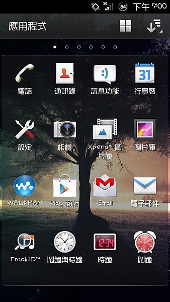 Screenshot_2012-07-31-19-00-33