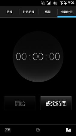 Screenshot_2012-07-31-19-01-44