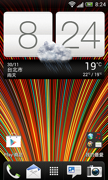 Screenshot_2012-11-30-08-24-33