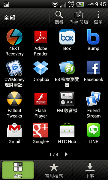 Screenshot_2012-11-30-09-45-38