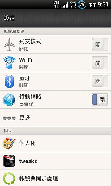 Screenshot_2013-01-26-21-31-56