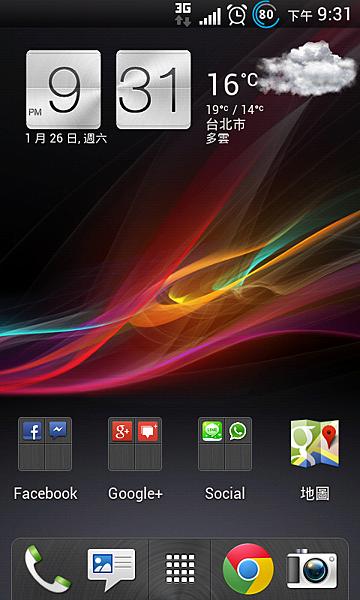 Screenshot_2013-01-26-21-31-31