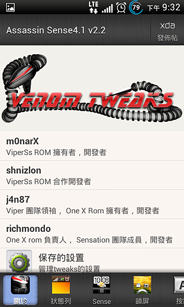 Screenshot_2013-01-26-21-32-10