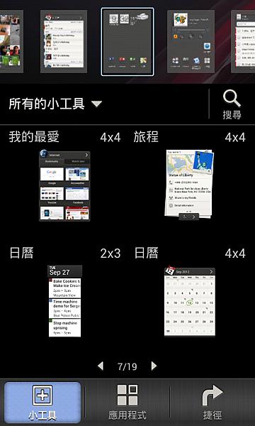 Screenshot_2013-01-26-21-33-06
