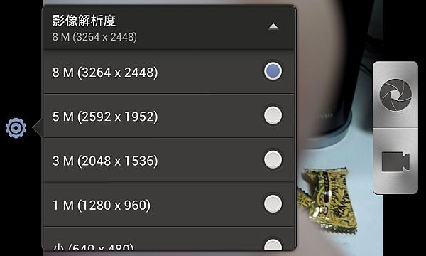 Screenshot_2013-01-26-21-43-43