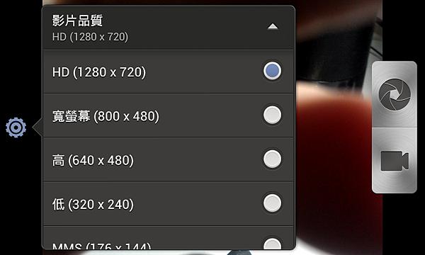 Screenshot_2013-01-26-21-43-49