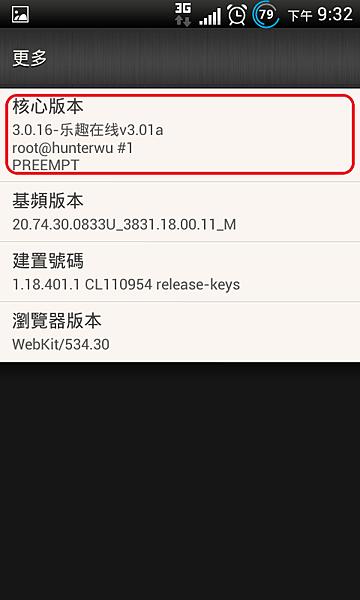 Screenshot_2013-01-26-21-32-26
