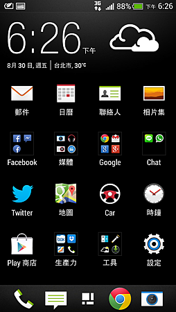 Screenshot_2013-08-30-18-26-24.png