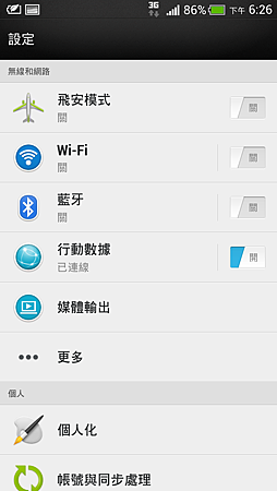 Screenshot_2013-08-30-18-26-32.png