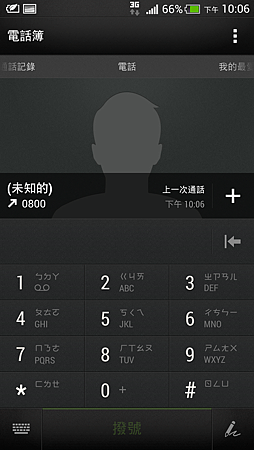 Screenshot_2013-08-30-22-06-27.png