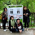 跟我們同團的台灣人