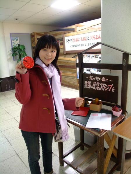 日本人真的很愛搞紀念章