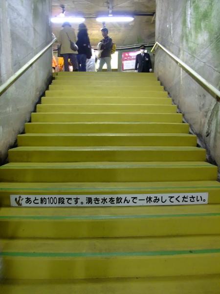 要看黑部水庫得先爬220個階梯