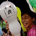 氣球比想像中大很多