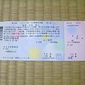 2009.08.28 阪神VS.巨人