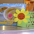 名古屋名產~平版烏龍麵(きしめん)口味
