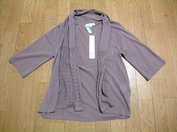 針織衫小外套(JPY882)