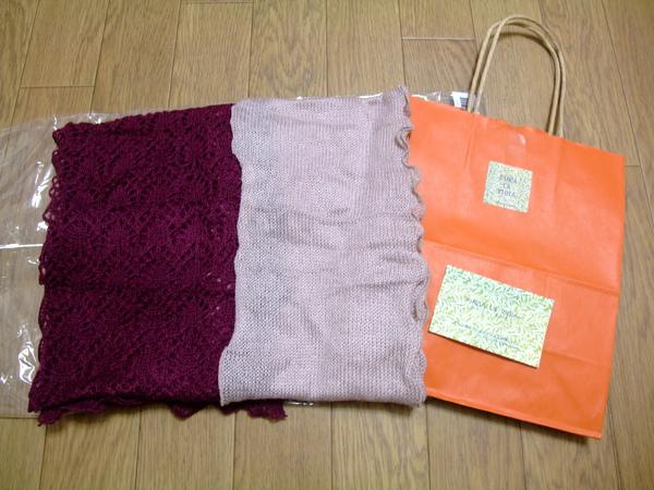 這條圍巾很貴...要價JPY 2940