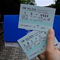2009.11.20 想去已久的城崎溫泉終於成行啦~