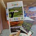 足立美術館門票一人要日幣2200 外國人持護照可以打對折