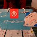 Samansa Thavasa Petit Choice福袋(JPY 10,500)