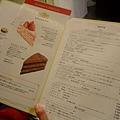 Menu 一塊草莓蛋糕JPY 790
