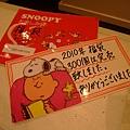 Snoopy Shop居然也有賣福袋 但是手腳太慢瞬間被搶光
