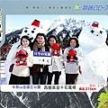 新穗高山頂照的紀念照 零下4度快把我們凍死了