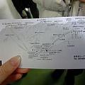 纜車路線圖