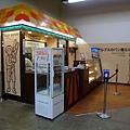 也是阪急導遊大推薦的麵包店