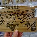木頭製的明信片