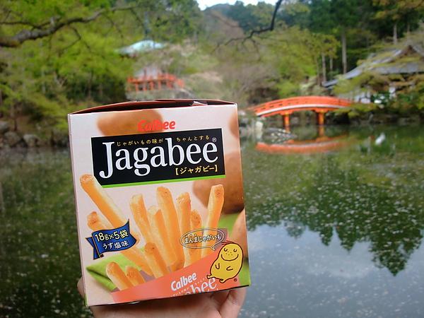 Jagabee 好吃