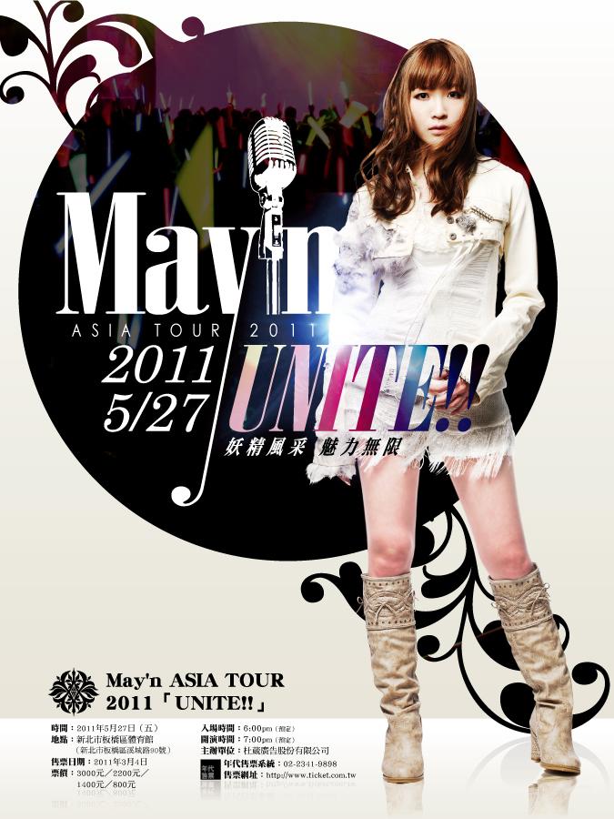 May'n ASIA TOUR 2011「UNITE!!」