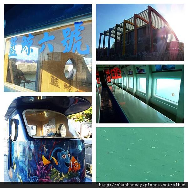 4藍鯨六號玻璃船.jpg