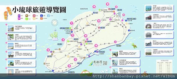小琉球行程景點推薦介紹、小琉球景點地圖